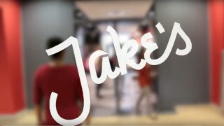 Take a Tour of Jake's Bookstore